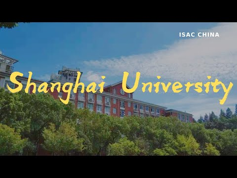 Shanghai University | 上海大学 (Promotional Film)