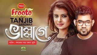 bangla video song