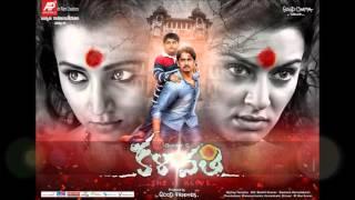 Kalavathi Telugu Movie Review, Rating on apherald.com