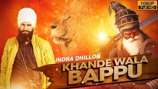 New Songs 2016 | Khande Wala Bappu | Official Video [Hd] | Indra Dhillon | New Punjabi Songs