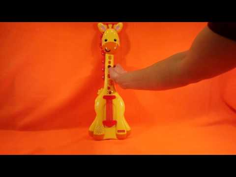 2015 fisher-price giraffe zoo animal toy guitar