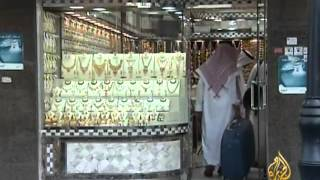 أزمة تبديل العملات في مكة المكرمة