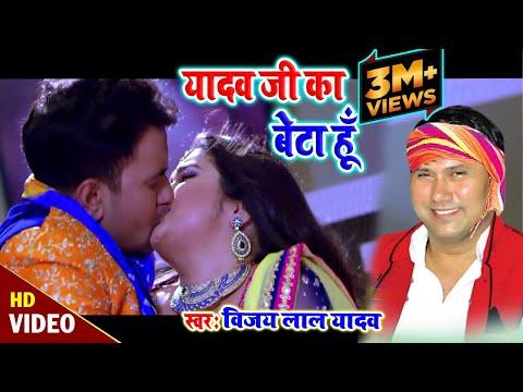 इस गाने को सुन के दिल गद गद होजायेगा ~ Vijay Lal Yadav Ka Supar geet ~Bhojpuri dehati Geet 2018