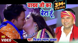 Gambar cover इस गाने को सुन के दिल गद गद होजायेगा ~ Vijay Lal Yadav Ka Supar geet ~Bhojpuri dehati Geet