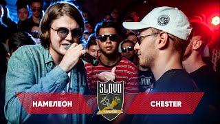 SLOVO: HAMEΛЕОН vs CHESTER (BPM) | ХАРЬКОВ