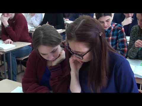 Г. Нижнеудинск, Школа № 2