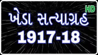 Kheda satyagrah | General knowledge in Gujarati | Gk in Gujarati | GPSC