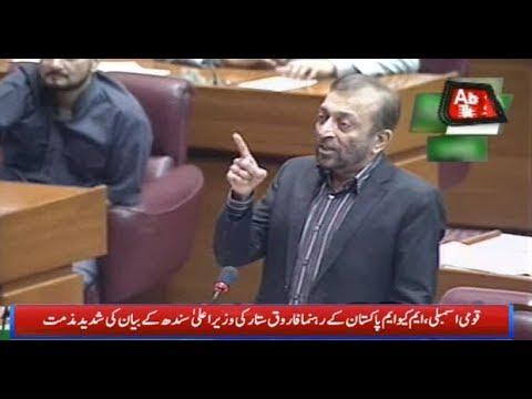 MQM Leader Farooq Sattar Condemns CM Sindh Statement