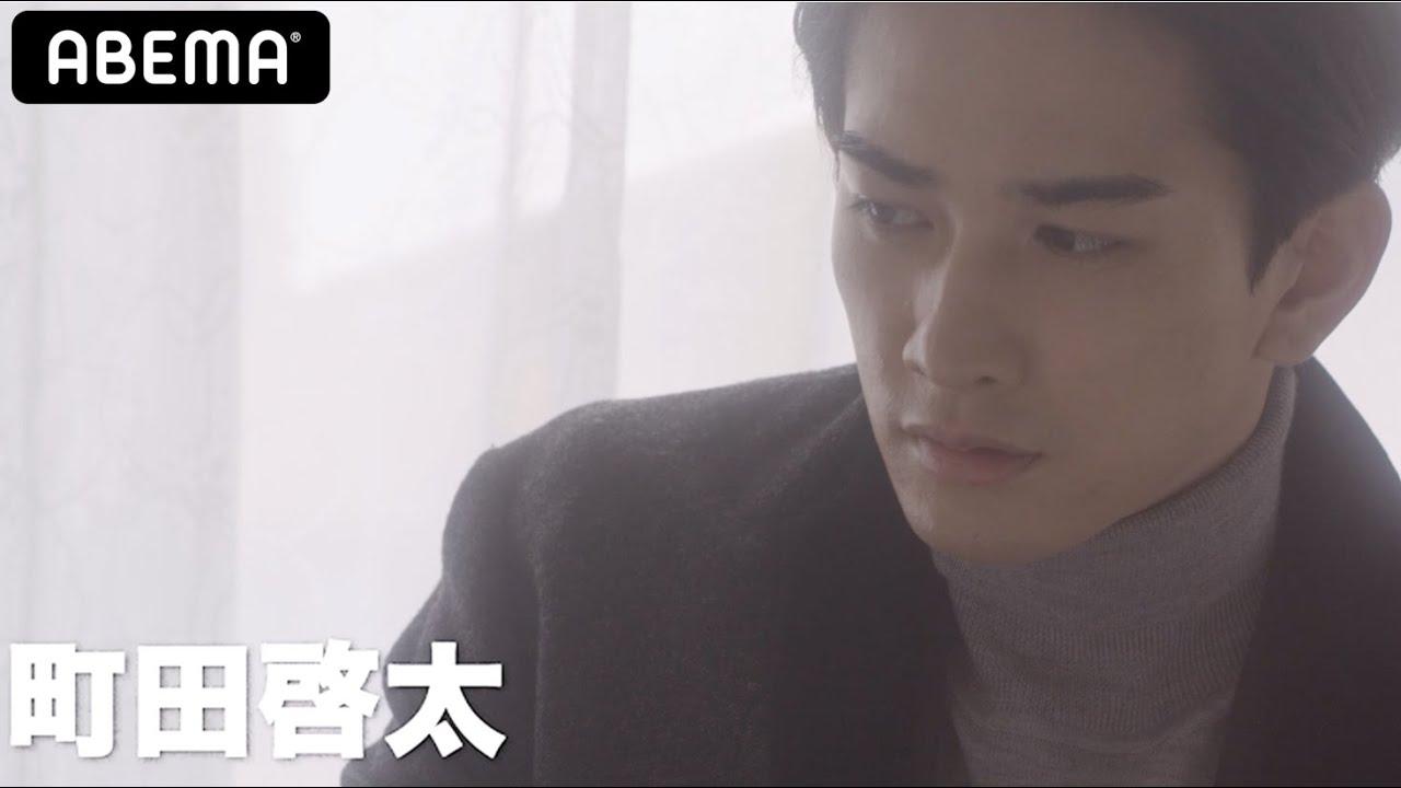劇団EXILE初の連続主演『JAM -the drama-』ABEMAで独占無料放送決定!特報映像を公開!