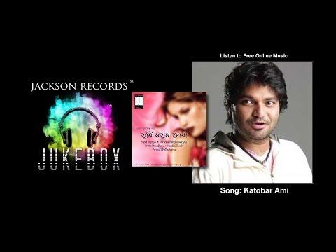 Katobar Ami | Babul Supriyo | Jackson Records | Full Song