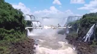 الله يرحمني ليا كفنوني - كلمات مؤثره شيله