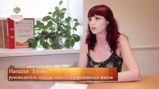 Как купить квартиру в новостройке(, 2012-06-26T14:36:40.000Z)