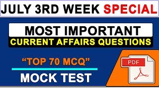 Weekly Current Affairs | July 2018 3rd Week Current Affairs | July 2018 Current Affairs in English