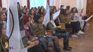 День Российских Студенческих Отрядов – 16 февраля 2018 г.