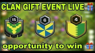 🔥🔥Come guys clan gift live 🔥🔥