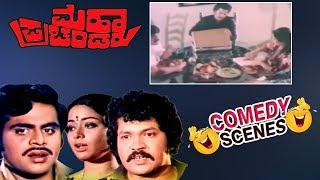 Maha Prachandaru-ಮಹಾ ಪ್ರಚಂಡರು Movie Comedy Video Part-3 | Vishnuvardhan | Ambarish | TVNXT Kannada