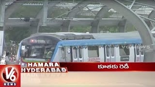 10 PM Hamara Hyderabad News | 18th November 2017 | V6 Telugu News