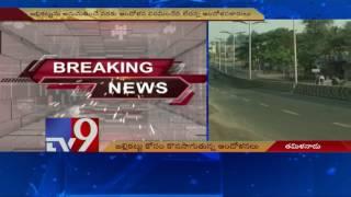 Students refuse to end protests against Jallikattu Ban - TV9