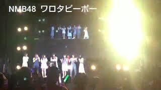 長谷川、太野、角、小熊、本間、山田、佐藤杏によるステージイベントです.