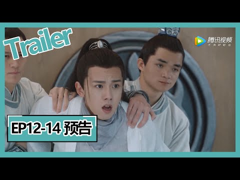 ENG SUB [Ever Night S2] EP23——Starring: Wang He Di, Song Yi Ren from YouTube · Duration:  45 minutes 47 seconds