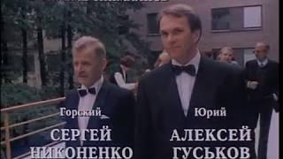 """Удар Васи Резаного. Фрагмент из фильма """"Классик"""". 1998 г."""