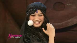 2008 赤坂サカス Sacas広場 『セブンティーン・サカス・コレクション』...