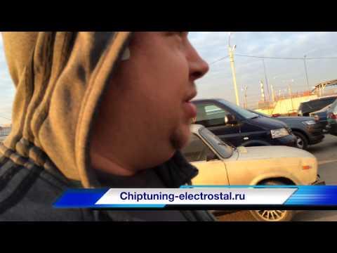 Чип-тюнинг Chevrolet Cruze от ADACT