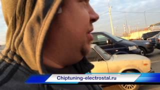 Чип-тюнинг Chevrolet Cruze от ADACT(Сделали прошивку на новую Chevrolet Cruze. Едет или не едет?) Телефон для контакта: 8 985 179 8582 Работаем в Московской..., 2015-01-08T21:07:41.000Z)