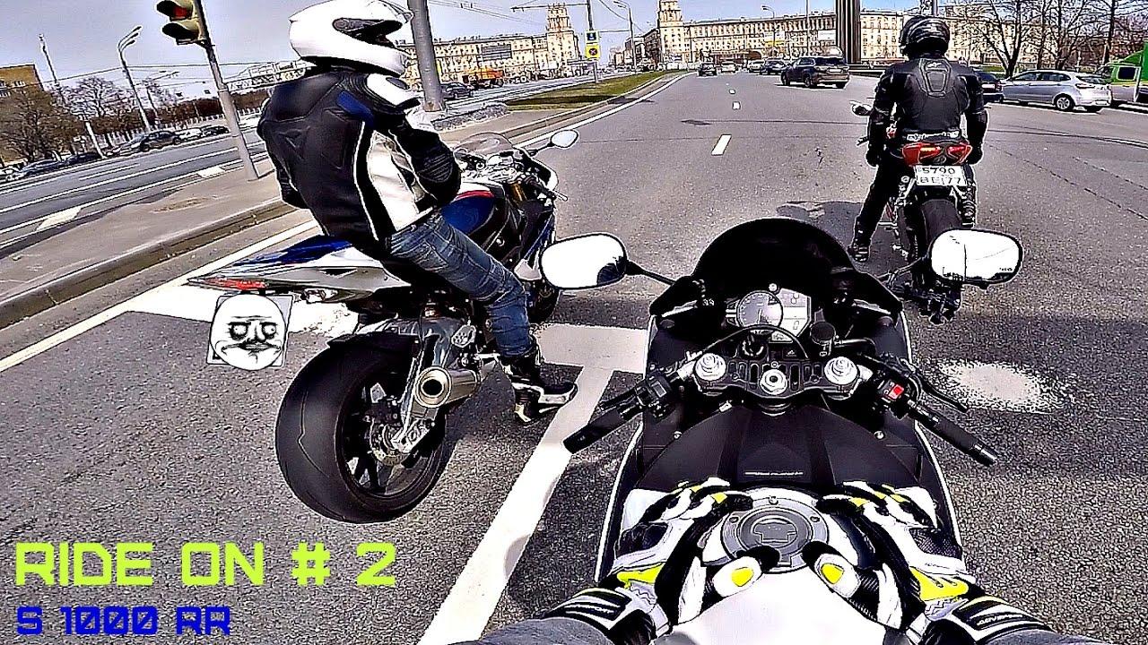 Let's Ride on#2 BMW s1000rr    Наваливаем по Москве на BMW, Ducati .