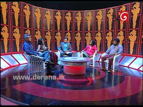 The Fourth Derana Film Awards 17th April 2016