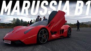 MARUSSIA B1 // БОЛЬШОЙ ТЕСТ ДРАЙВ