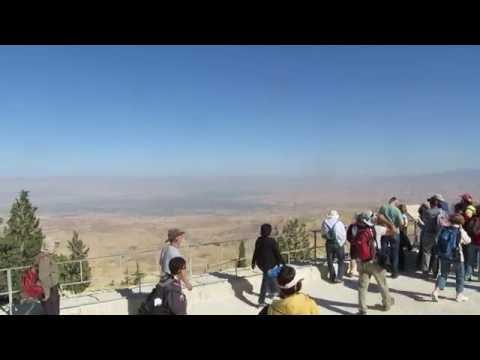 Jordan - Mount Nebo - view on Israel, Jordan Valley, Dead Sea, Jericho and Jerusalem