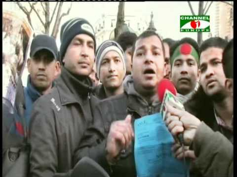 Asylum Law Protests in France By Bangladeshi, Channel i Europe News