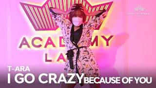 T-ara (티아라) - 너 때문에 미쳐│LILBOMB CHOREOGRAPHY│KOREA CHOREOGRAP…