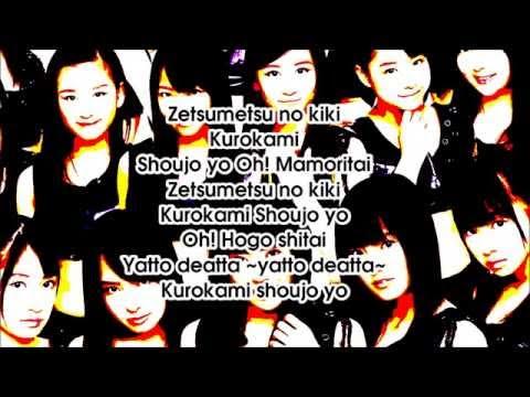 NMB48 Zetsumetsu Kurokami Shoujo 絶滅黒髪少女 ~Karaoke~