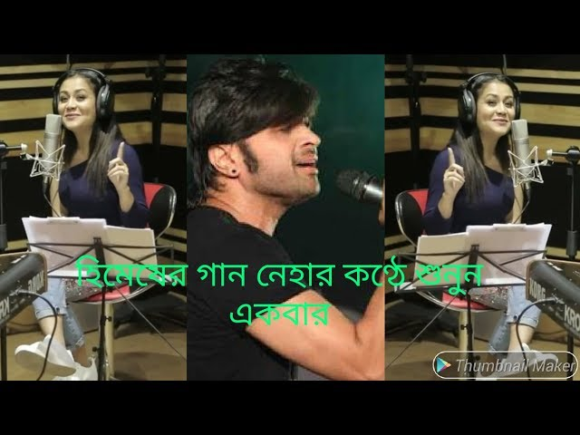 Neha kakar live singing____himeshs song.____ashiq banaya apne#Nehakakkar#Nehakakkar#new#song