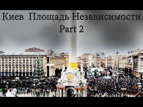 Евромайдан (Площадь независимости) 17.12.13 Киев