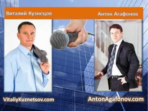 Антон Агафонов. Интервью о мастер-курсе по соцсетям