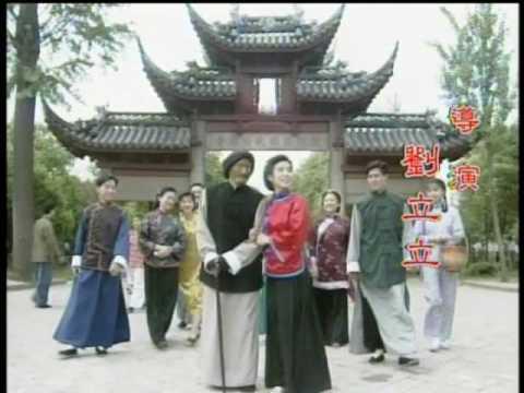 中視經典好戲【梅花三弄】片頭(民國81年)