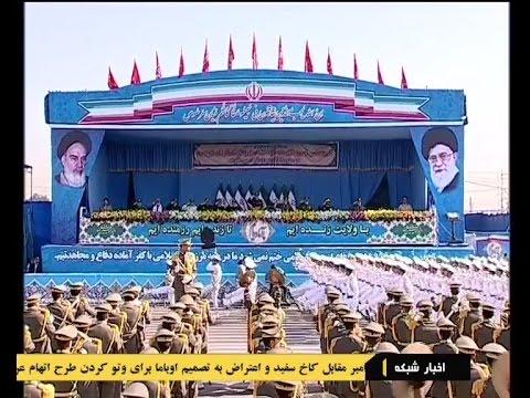 Iran 1395 Sacred Defense Anniversary parade رژه سالگرد دفاع مقدس ايران