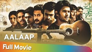 Aalaap (2012) (HD) Hindi Full Movie | Amit Purohit | Harsh Rajput | Aabid Shamim | Pitobash