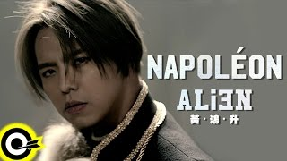 黃鴻升 Alien Huang【拿破崙 Napoléon】Official Music Video