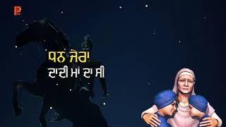 Sarbansdaaniya Harrie Parmar Free MP3 Song Download 320 Kbps