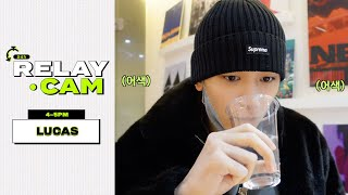 ⏱LUCAS : 4-5PM|NCT 24hr RELAY CAM