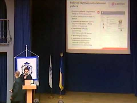ИТ в образовании - Опыт Компании 1С-Битрикс
