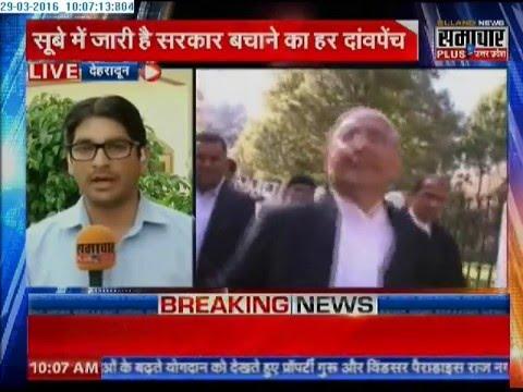 Uttarakhand High Court to hear PIL against Prez rule in Uttarakhand today