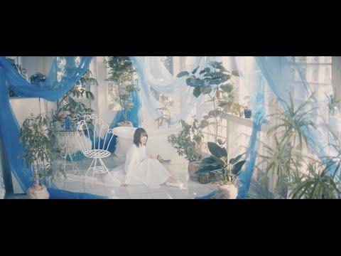 上田麗奈「アイオライト」 MUSIC VIDEO