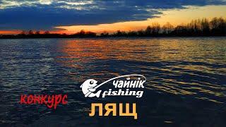 П'ятниця 13 :). Рибалка на Десні, Погреби