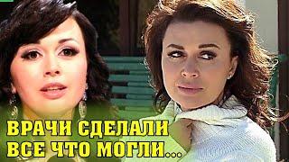 «Врачи еле откачали»: актриса Анастасия Заворотнюк едва не скончалась в больнице, рассказал муж