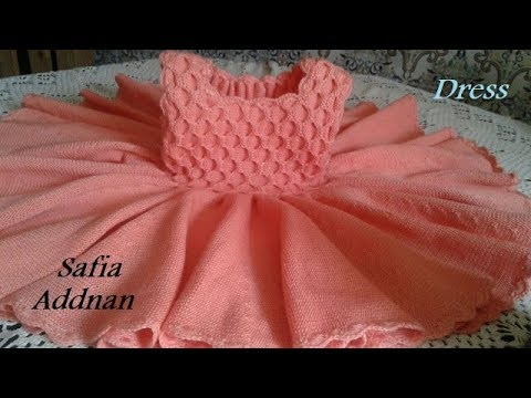 8d2c748c5 Dress with raised stitches and short lines - فستان كلوش بسموكس في الصدر